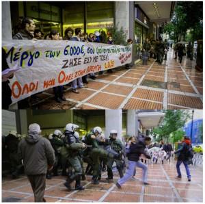 Carga-Syriza