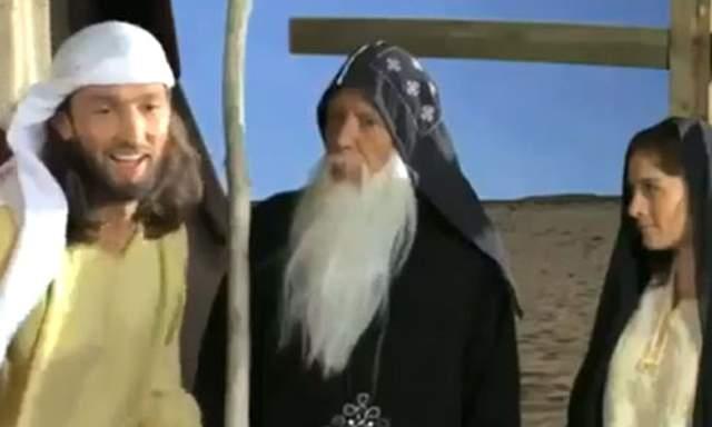 Vídeo de Mahoma