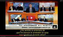 """Viuda arremete contra su gobierno en la televisión griega: """"¡Esto es un grito de dolor! ¿Ha tenido usted que pasar noches en ayunas?"""""""
