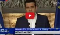 discurso tsipras