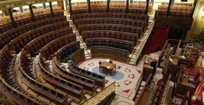 Congreso_Vacío