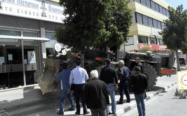 Corralito en Chipre
