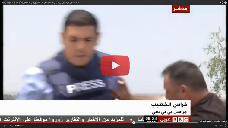 Periodistas extranjeros en Gaza denuncian acoso de Israel para impedir su trabajo